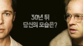 [TOP] 구글의 미래 예언!!(소름주의)