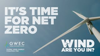 Wind. Are You In?