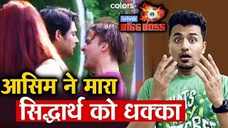 Bigg Boss 13 | Asim Vs Sidharth BIG FIGHT During Task | BB 13 Episode Preview