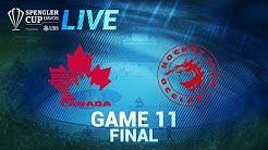Team Canada vs. HC Ocelari Trinec   Game 11   Spengler Cup Davos 2019