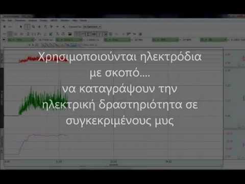 Εργαστήριο Προπονητικής Α.Π.Θ .wmv / Coaching lab Aristotle University of Thessaloniki