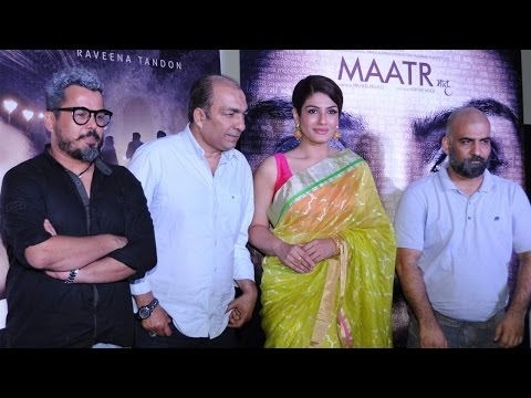 Maatr Movie Trailer 2017 Launch Full Video | RAVEENA TANDON | Ashtar Sayed Mp3