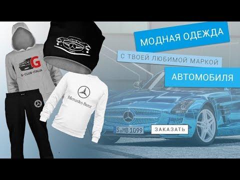 Партнерка магазин одежды с принтами - YouTube 437e0b68b58