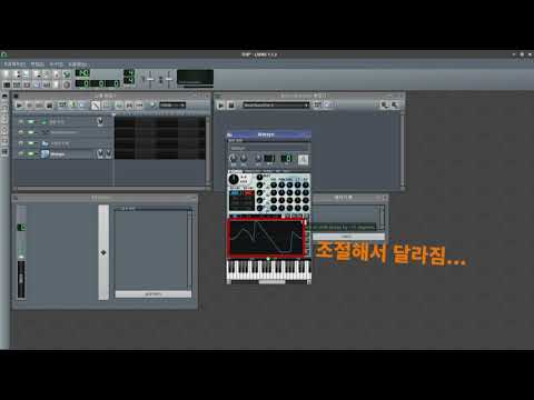 LMMS Synth -