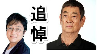 11/10に亡くなられた高倉健さん出演の映画から町山さんがおすすめの作品...