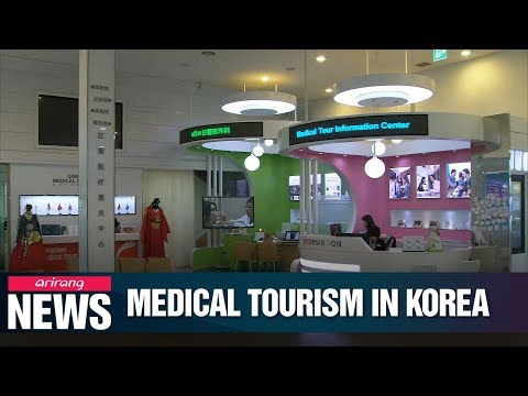 S. Korean medical tourism sees record number of foreign visitors last year