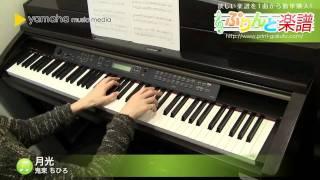 使用した楽譜はコチラ http://www.print-gakufu.com/score/detail/56803...