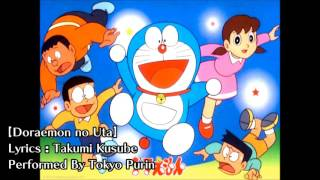 The third version of Doraemon no Uta. Also the shortest version as ...