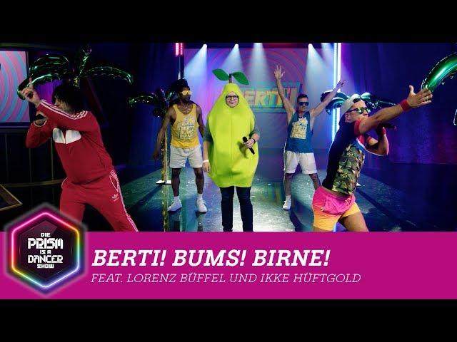 Berti! Bums! Birne! | Die PRISM Is A Dancer Show mit Jan Böhmermann