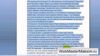 Защита контента сайта от копирования-вебмастер Яндекс(Защита контента сайта от копирования -- новая функция панели вебмастера Яндекс http://webmastermaksim.ru/instrumenty-vebmastera/zas..., 2012-08-01T14:54:47.000Z)