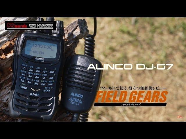 ALINCO DJ-G7?1200MHz????????? #02  CQ ham radio 2018?6??????????????????? 144/430/1200????????