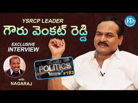 YSRCP Leader Gowru