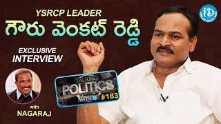 YSRCP Leader Gowru Venkat Reddy Exclusive Interview    మీ iDream Nagaraju B.Com #87