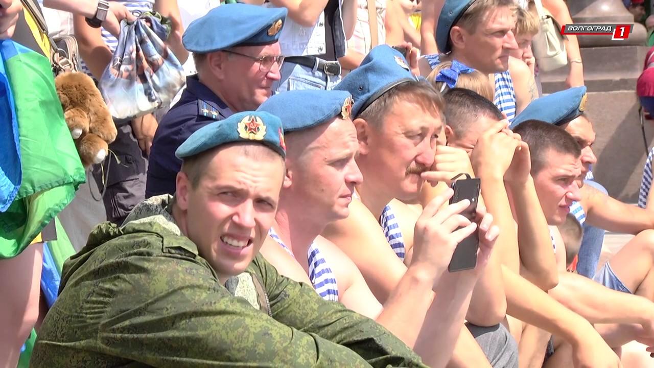 День ВДВ в Волгограде. - YouTube