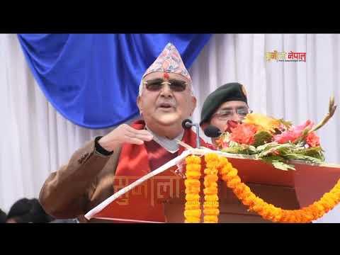 ओलीले गरे तीन करोड नेपालीको पक्षमा पहिलोपटक यस्तो घोषणा ll speech of prime minister KP OLI