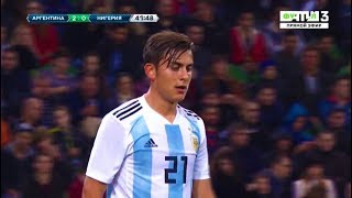 Paulo Dybala vs Nigeria (International Friendly) 14/11/2017 | HD