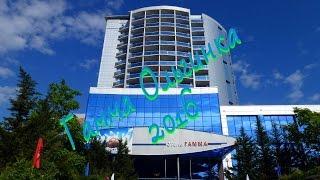 Гамма Ольгинка 2016(http://www.youtube.com/user/TheVideoVoyage?sub_confirmation=1 Гамма Ольгинка 2016. Отель Гамма в Ольгинке - это пожалуй один из лучших..., 2016-07-09T04:04:31.000Z)