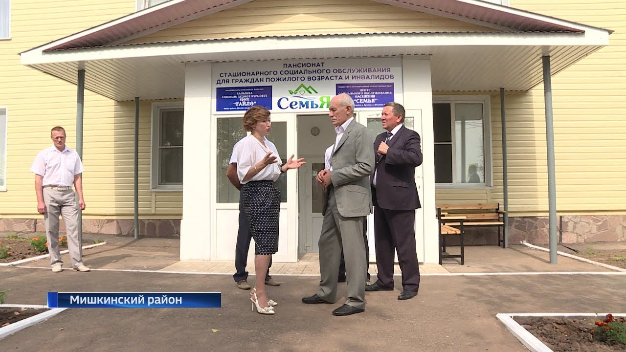 Пансионат для престарелых курган жирновский дом интернат для престарелых
