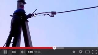 видео монтаж электросетей