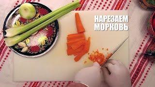 Видеорецепт: как приготовить холодный томатный суп (0+)