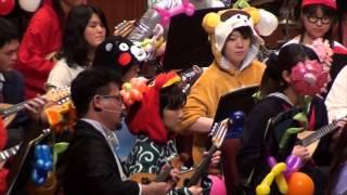 ARTE TOKYO NEW YEAR CONCERT 2014 オープニング 於 2014.1/12 タワーホ...