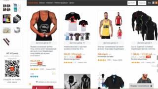 💰Партнерка AliExpress: Первая выплата. Новости