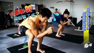 【破風】1.調皮學生彭于晏