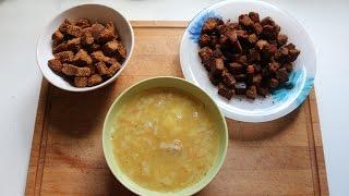 Гороховый суп с жареным луком и чесночными гренками