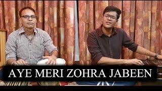 "Manna Dey Sahab's ""Aye Meri Zohra Jabeen""   Cover (One Take) by Snehil Dandwate ft. Shailendra Kasbi"