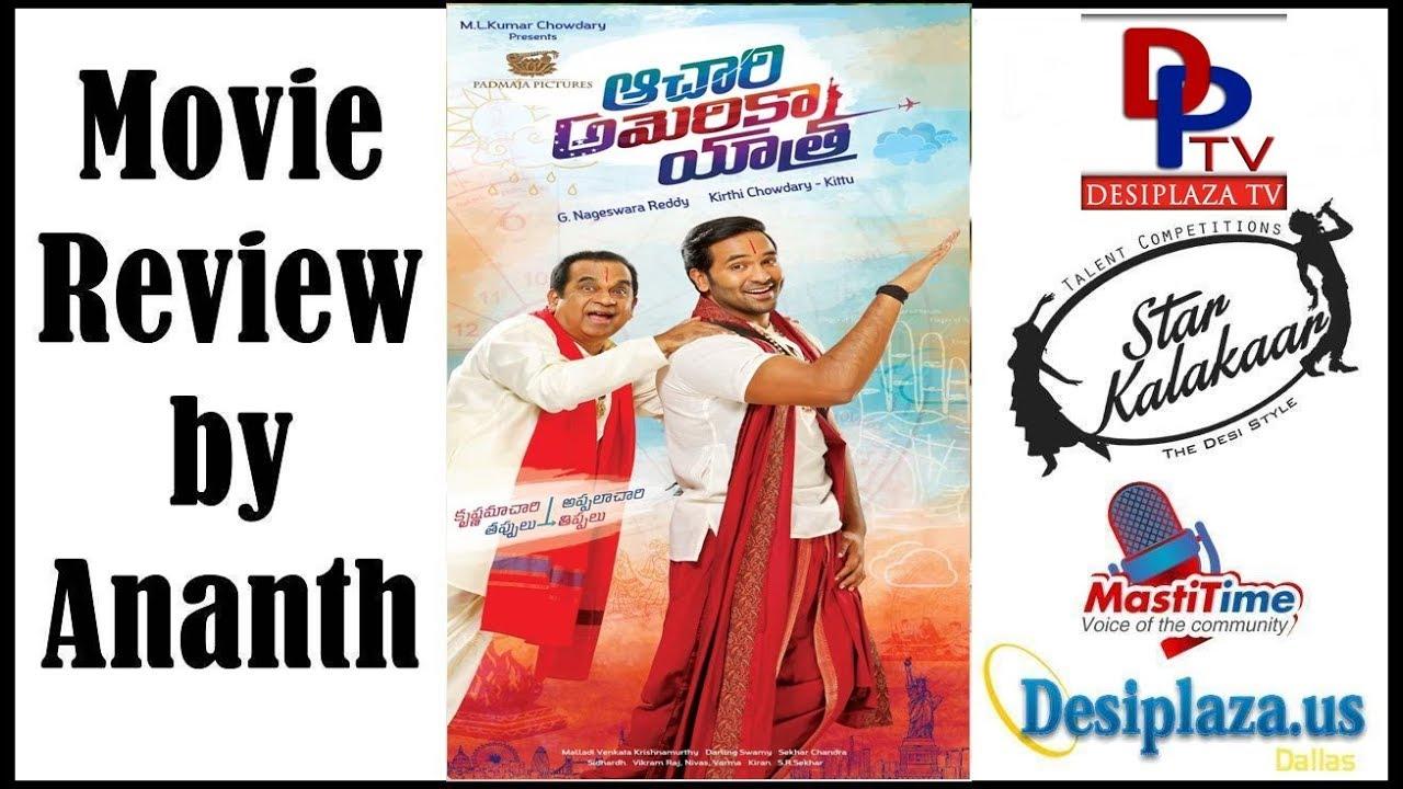 NRI Review - Achari America Yatra | Vishnu Manchu, Pragya Jaiswal, Brahmanandam | Desiplaza TV