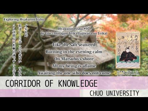 Exploring Hyakunin Isshu CORRIDOR OF KNOWLEDGE vol.89