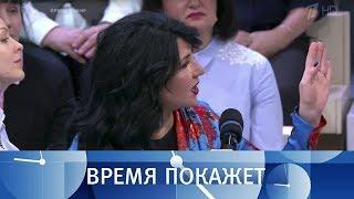 Томос для Украины. Время покажет. Выпуск от 15.01.2019