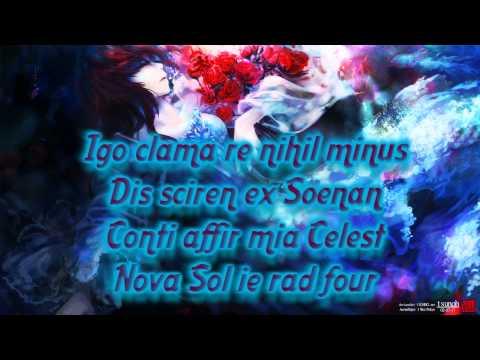 Dantalia No ShokaOpening Full Lyric HD ( Cras numquam scire )