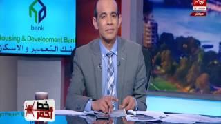يوسف منصور: لم أحصل على 'مليم' من أسرة 'ياسين إسماعيل ياسين'..فيديو
