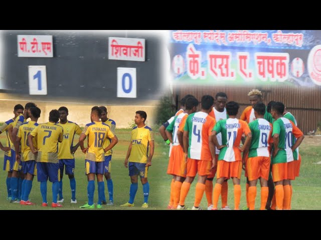 Shivaji vs PTM A Full match highlights / KSA League 2018-19 / Kolhapur 2019
