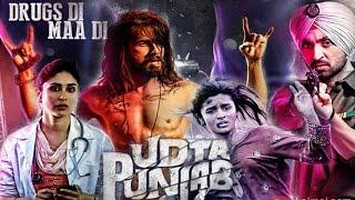 Udta punjab movie review || brand new 2016 shahid kapoor kareena alia bhatt