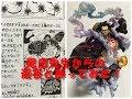 POP ルフィ ギア4 SBSの尾田先生からの返答と飾りました!ワンピース フィギュア