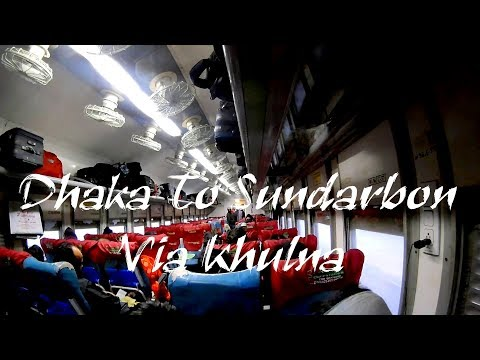 Dhaka To Sundarbon Via Khulna | Sundarbans Tour | Chittra Express | Launch Travel In Sundarban
