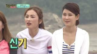 """""""거기 만지지 맛!"""" 라붐X태소녀, 비명 난무하는 요가의 신세계!"""