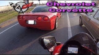Gambar cover Tek Teker de Spor Araba Sollamak #Corvette
