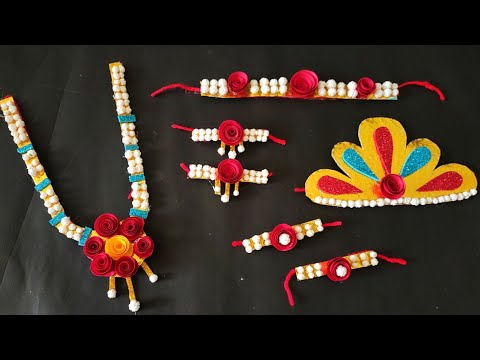 Halwyache Dagine | Halwyache Dagine For Baby Girl | How To Make | By Crafty Sneha from YouTube · Duration:  7 minutes 57 seconds