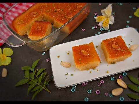 বাসবুসা || সুজির কেক || Revani / Semolina Cake / Basbusa / Basbousa (Basbuusa) Recipe, Bangla