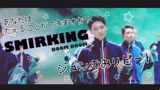 BOOM BOOM★ON REPEAT 【SEVENTEEN Jun】