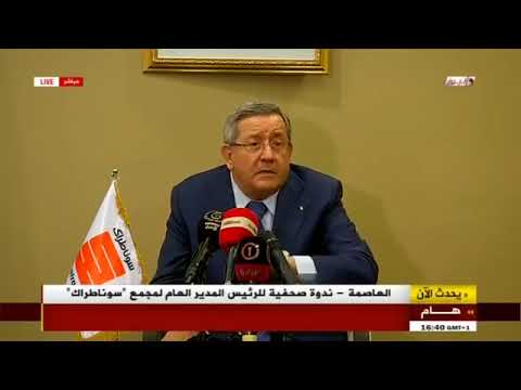 CEO of SONATRACH Algerian oil & gas company