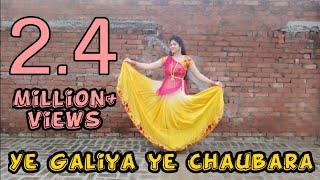Ye galiyan ye chaubara || Easy Dance steps || Mahendi Sangeet Performance by Saumya Sharma
