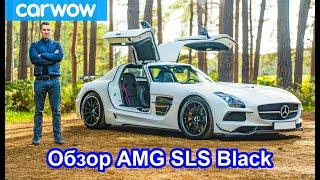 Обзор Mercedes-AMG SLS Black Series - узнайте, почему он стоит £750,000