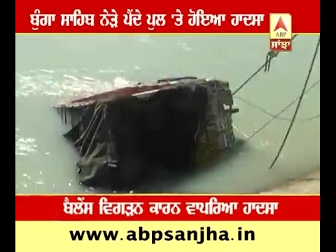 Truck falls in Bhakhra canal near Kiratpur sahib