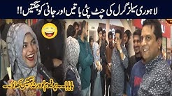 Lahori Sales Girl Ki Jani Ko Punjabi Mein Must Jugtain   Seeti 42   Sajjad Jani