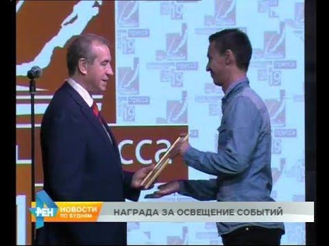 """Фестиваль """"Байкальская пресса"""" стартовал в Иркутске"""