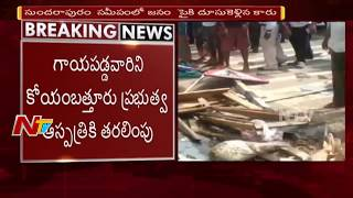 Seven Members Lost Life After Car Runs Over On Pedestrians in Coimbatore | NTV